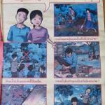 Podobné informační plakáty můžete najít po celém Laosu