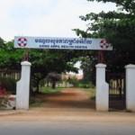 Nemocnice v Kampotu